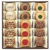 中山製菓 ロシアケーキ 1箱(15個)