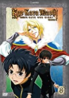 Kyo Kara Maoh 8: Season 2 [DVD] [Import]