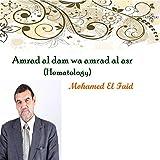 Amrad al dam wa amrad al asr (Hematology), Pt.2