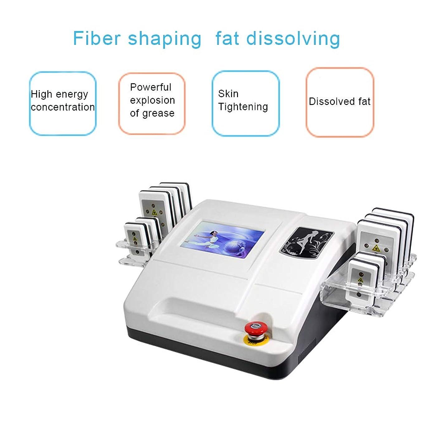 鳴らすパスベリー脂肪除去機、脂肪除去スリミングマシン、アンチエイジングフェイシャルスキンマッサージケアツール、フェイシャルリフティングマシン