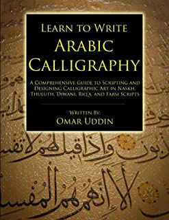 learn arabic calligraphy