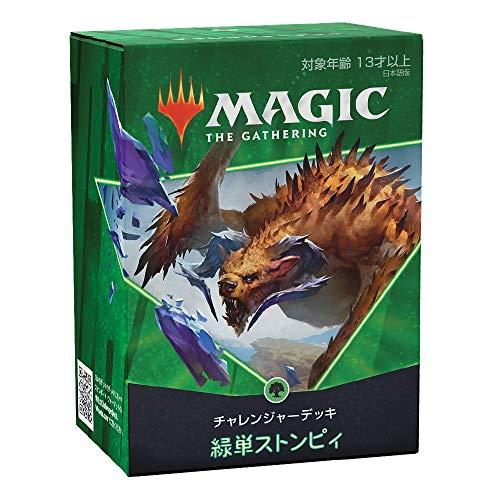 MTG マジック:ザ・ギャザリング チャレンジャーデッキ 2021 日本語版D