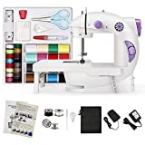 Best Kids Sewing Machines - Magicfly Mini Sewing Machine for Children & Beginner Review