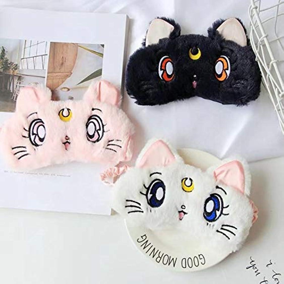 シダとは異なり遅い注3色ルナオプションの睡眠マスクソフトアイシェード3d猫セーラームーンスリーピングシェードカバー昼寝漫画ぬいぐるみアイパッチでアイスバッグ