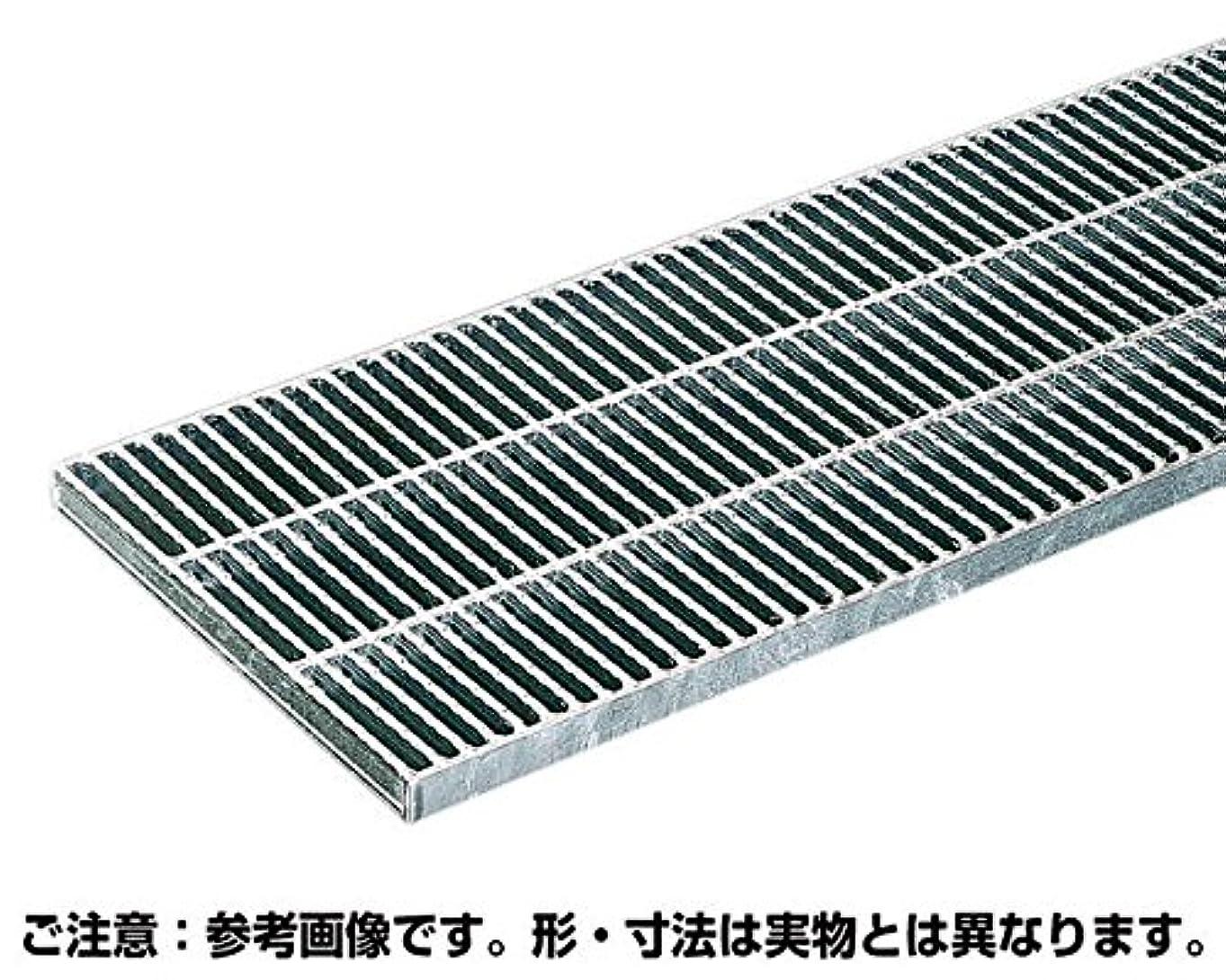 意気揚々同じ規範溝蓋グレーチング細目ノンスリップタイプ450×995×32 オーダーメイド品 納期約10営業日 キャンセル不可 返品不可