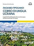 Corso di lingua ucraina. Livello A1-B1