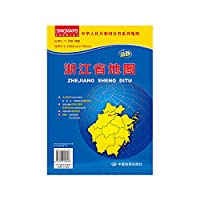 Zhejiang map (1:720000 map series of new provincial People s Republic of)(Chinese Edition)