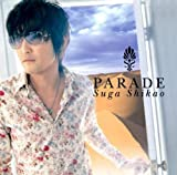 PARADE(スガシカオ)
