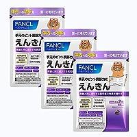 ファンケル (FANCL) えんきん 徳用3袋セット (約90日分) [機能性表示食品]