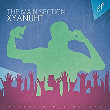 The Main Section - EP