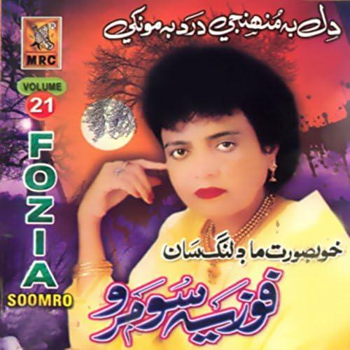 Fozia Soomro