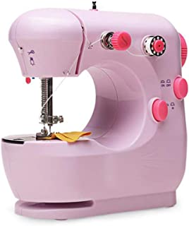 Mini Portable Handheld Sewing Machines Household Multifunctional Clothes Fabrics Electric Sewing Machine