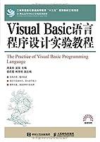 实变函数解题指南(第2版21世纪数学规划教材)/数学基础课系列