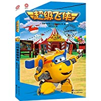 Super Fly circus Man comic book story to be punctual HD(Chinese Edition)