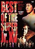 BEST OF THE SUPER Jr.XVI 新日本プロレスオフィシャルDVD[VPN-0007][DVD]