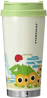 STARBUCKS スターバックス スタバ You Are Here Collection ステンレスタンブラー JAPAN Summer 473ml 和 和風 ひまわり かもめ 城 花火 達磨 夏 富士山 グリーン 保温 保冷 日本限定 コーヒー