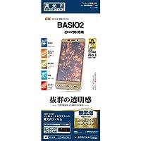 ラスタバナナ BASIO2 SHV36/シンプルスマホ3 509SH フィルム 高光沢 ベイシオ2 液晶保護フィルム P718SHV36