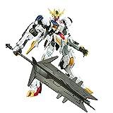 Bandai - Maquette Gundam - Barbatos Lupus Rex Gunpla Full Mech 1/100 18cm - 4573102568274