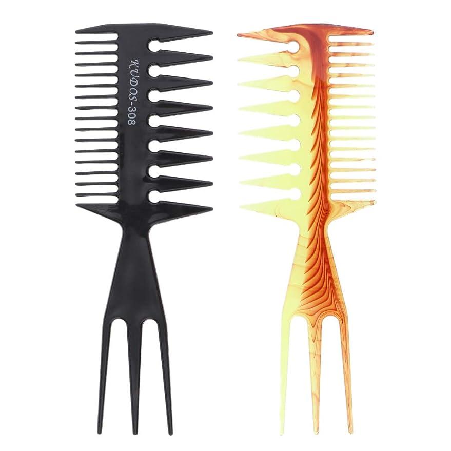 悩むハンディキャップ角度SM SunniMix へアカラーセット ヘアダイブラシ DIY髪染め用 サロン 美髪師用 ヘアカラーの用具 2個セット