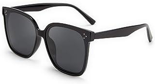 FEISEDY Retro Oversized Cateye Polarized Sunglasses Women Men Minimalist Style B2600