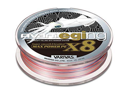 VARIVAS(バリバス) ライン アバニ エギング MAXパワーPEX8 150m 0.6号.