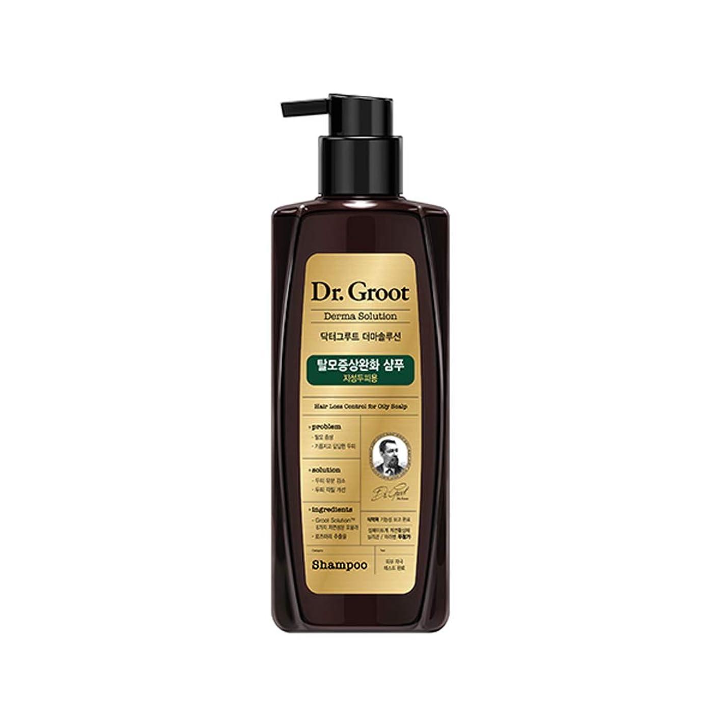 暗い意気込み学者【Dr.Groot】ドクターグルート Dr.グルート 脱毛防止シャンプー 脂性頭皮用(Anti Hair Loss Shampoo -For oily scalp-)