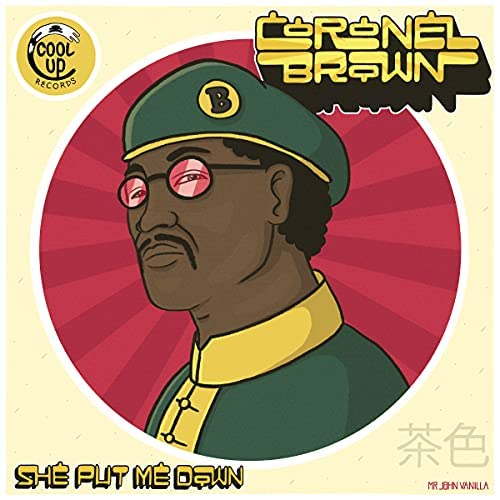Coronel Brown feat. Cool Up Records