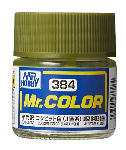 GSIクレオス Mr.カラー 飛行機模型用カラー コクピット色 (川西系) 模型用塗料 C384