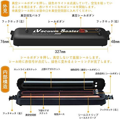 VacuumSealer『真空パック器ENKANG』