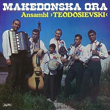 Makedonska Ora