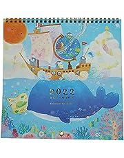 クローズピン 2022年 カレンダー 壁掛 ミニスクエア 吉田麻乃 クジラアイランドへの船旅 CL95581