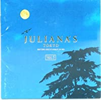 ジュリアナ・トーキョー(5)
