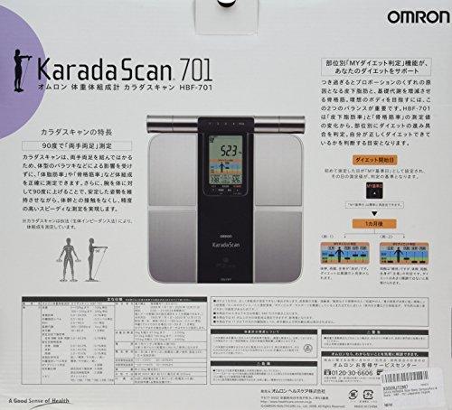 オムロン体重・体組成計カラダスキャン両手両足測定タイプHBF-701