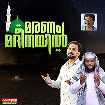 Maranam Madheenayil