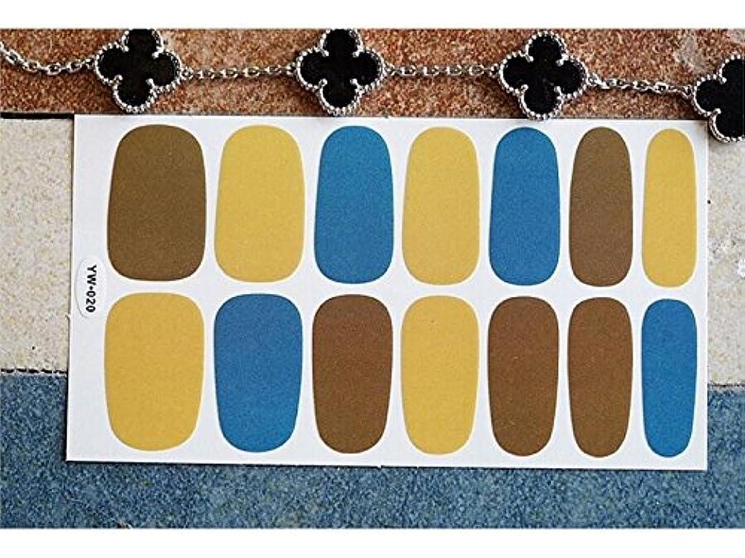 作りこしょうピンクAorunji シャイニー ファッションウォーターマーク美しい先端ネイルアートネイルステッカーネイルデカールネイルステッカーを彫刻(図示)