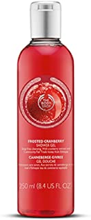 frosted cranberry body shop