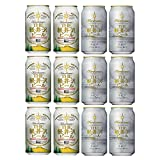 THE 軽井沢ビールクラフトビール冬紀行プレミアム&ヴァイス白ビール飲み比べ2種12本セット