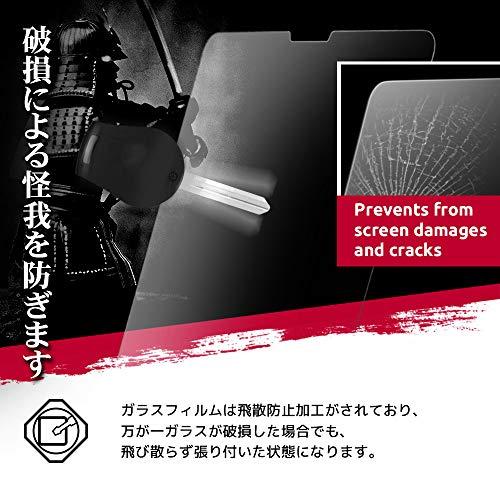 吉川優品『iPadPro11アンチグレアガラスフィルム』