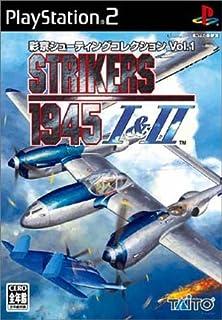 彩京シューティングコレクションVOL.1 「STRIKERS1945 I&II」TAITO BEST