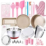MCK Complete Cake Baking Set Bakery Tools for Beginner Adults Baking...