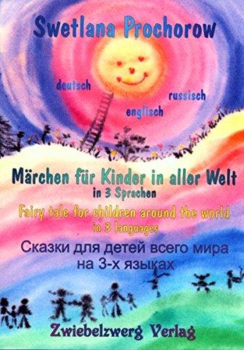 Märchen für Kinder in aller Welt