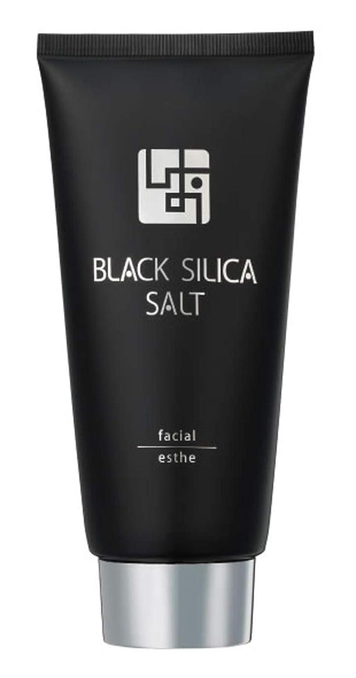 定期的な飽和する虚偽【BLACK SILICA SALT】ブラックシリカソルト フェイシャル エステ 180g [ 塩洗顔 スクラブ ]