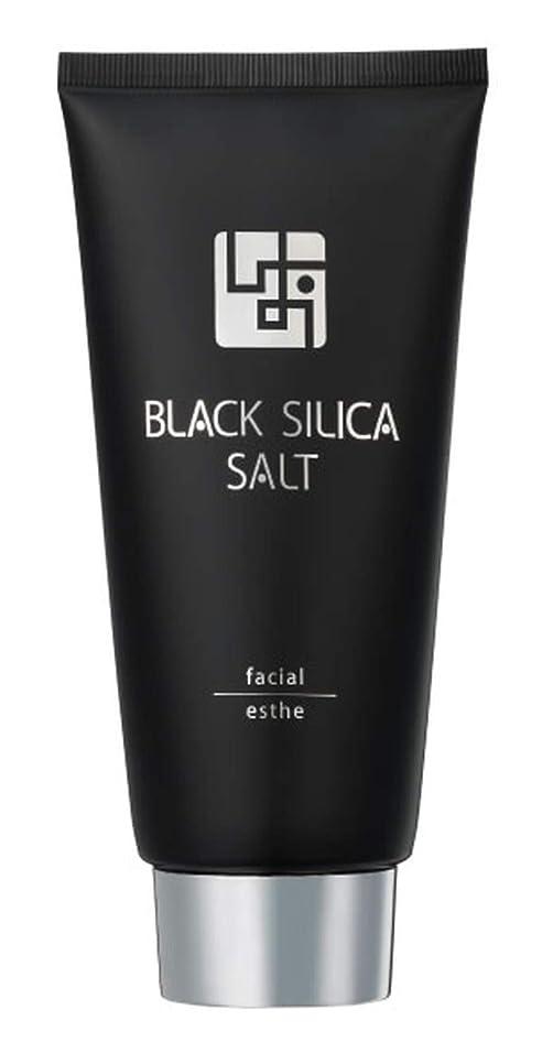 パワーセルみがきますちっちゃい【BLACK SILICA SALT】ブラックシリカソルト フェイシャル エステ 180g [ 塩洗顔 スクラブ ]