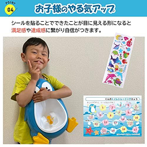 Bahatiおまる男の子トイレトレーニング小便器子供用トイレぺんぎん(ブルー)