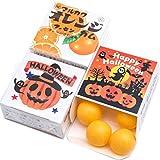 ハロウィン マルカワ ガム 24個入 Halloween お菓子 おかし 配る (オレンジ味)