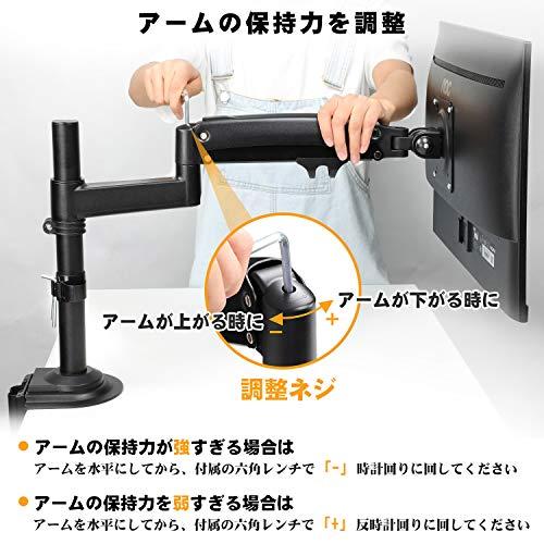 『ErGear PCモニタアーム 22~35型 耐荷重12kg ディスプレイアーム ガス圧 VESA規格100*100 多角度調節』の5枚目の画像
