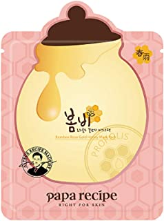 Papa Recipe Bombee Rose Gold Honey Mask Pack 10pcs