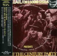On-U Sound System-End of Century by Gary Clail (2008-01-13)
