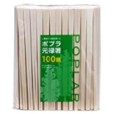 大和物産 元禄箸 ポプラ材 20.3cm お徳用 100膳入