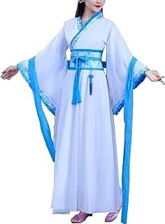 chinese folk dance costumes